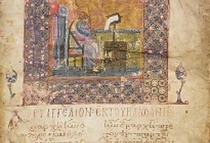 Color Byzantine Gospel Lectionaries